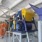 Производство бетона товарного