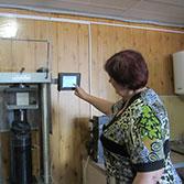 Лаборатория по проверке качества выпускаемой продукции