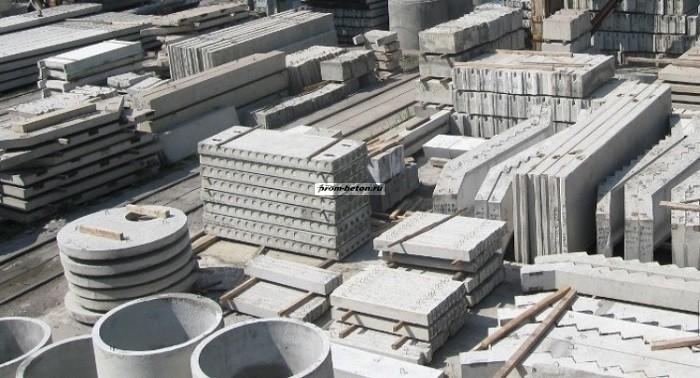 Жбк цена бетона росстрой бетон дальнее
