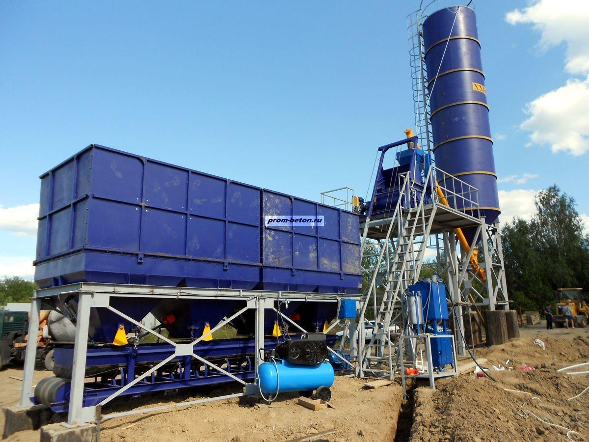 Завод бетона в звенигороде купить в москве алмазную коронку по бетону для розеток