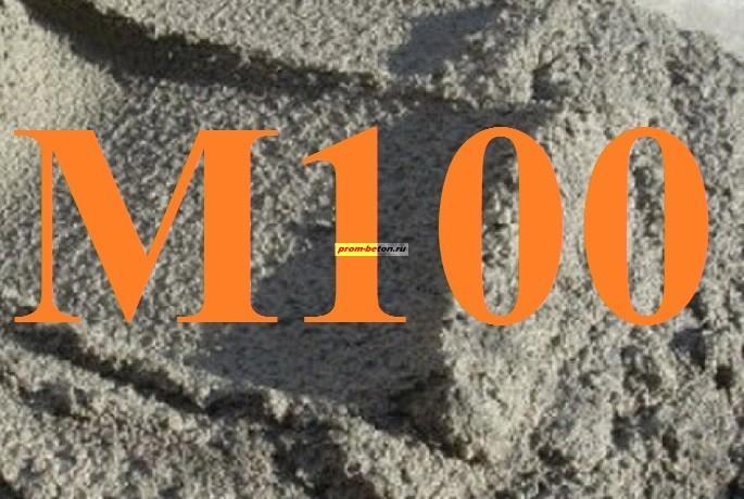 цементный раствор м100 купить