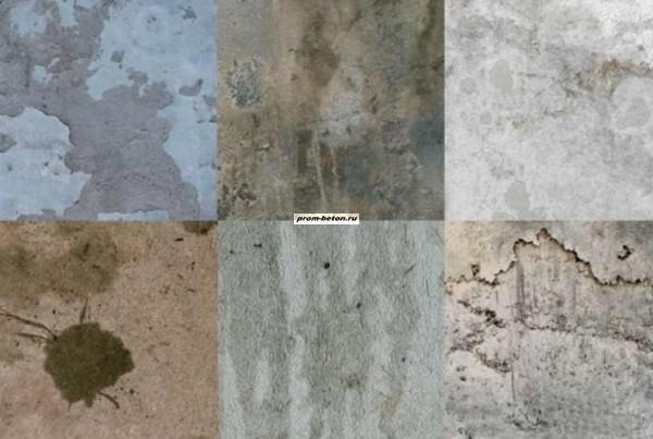 Агрессивность к бетону замерзший строительный раствор