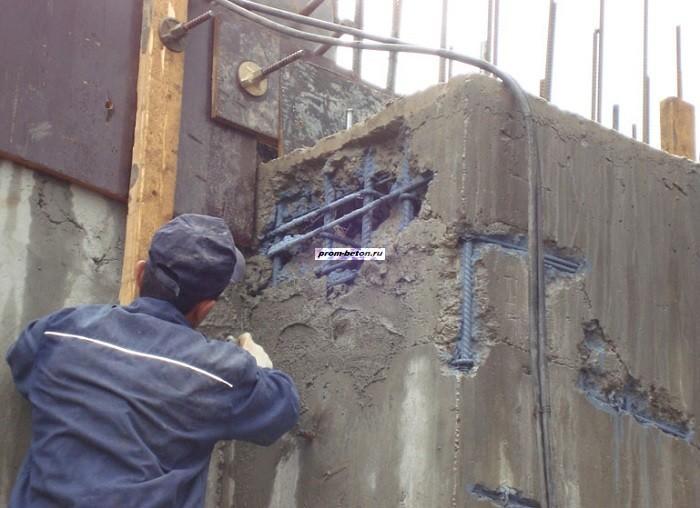 бетоны быстротвердеющий